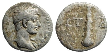 Ancient Coins - Cappadocia, Caesarea. Hadrian 117-138 AD. AR Hemidrachm (1.76 gm, 13mm). Dated year 4 (120/1 AD).  Sydenham 257
