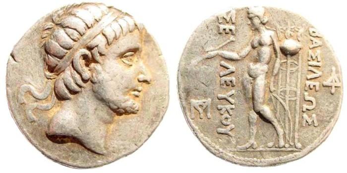 Ancient Coins - Seleukid Kingdom. Seleukos II Kallinikos, 246-226 BC. AR Tetradrachm (16.86 gm, 27mm). 240/230 BC. Nisibis mint. SC 750.2; Newell WSM 821. Rare with bearded portrait