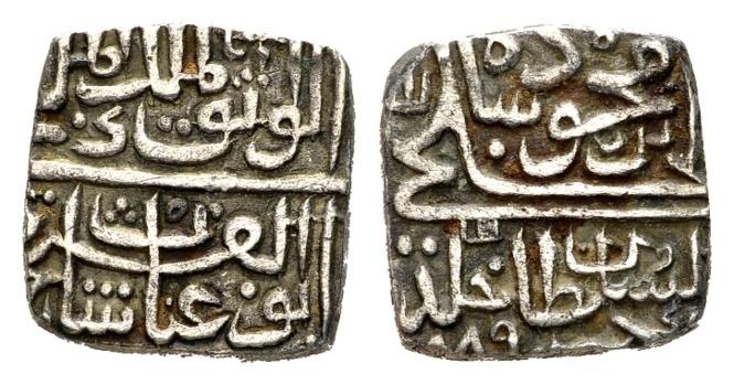 World Coins - India, Malwa Sultanate. Ghiyath Shah. 873-906/1469-1500. AR 1/2 tanka (5.30 gm)