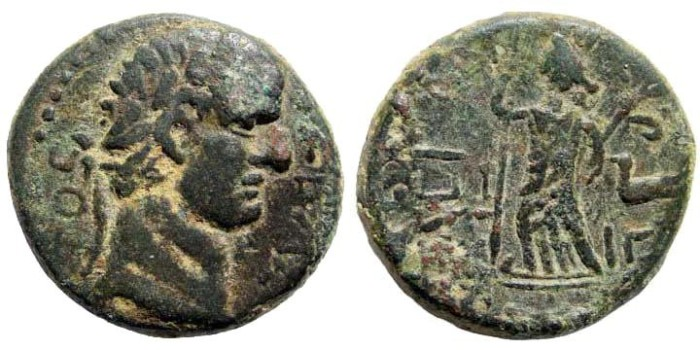 Ancient Coins - Judaea, Ascalon. Domitian, 81-96 AD. AE 24mm (12.26 gm). Year 210, 106/7 AD. Yashin, Ascalon to Raphia, 132