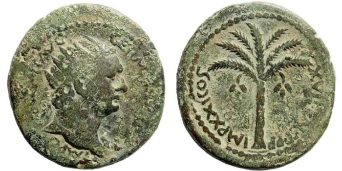 Ancient Coins - Judaea, Roman Administration. Domitian. 81-96 AD. AE 29mm (15.05 gm). Caesarea Maritima (?) mint. Struck 92 AD. RPC II 2307; Meshorer 394; Hendin 746