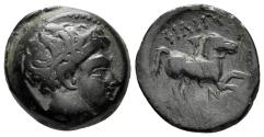 Ancient Coins - Macedonian Kingdom. Philip II. 359-336 BC. AE Unit (5.68 gm, 17mm). Uncertain mint in Macedon. SNG ANS 939 var.