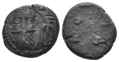 Ancient Coins - Elymais, Orodes II, 2nd Half of 2nd Century AD. AE Drachm (3.35 gm, 16mm). van't Haff 13.3.2-2A