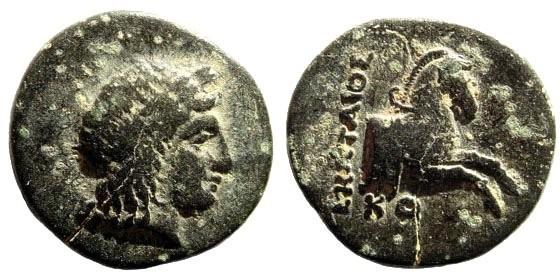 Ancient Coins - Ionia, Kolophon. Circa 330-285 BC. AE 15mm (2.14 gm). Ekataios magistrate. SNG Copenhagen 152