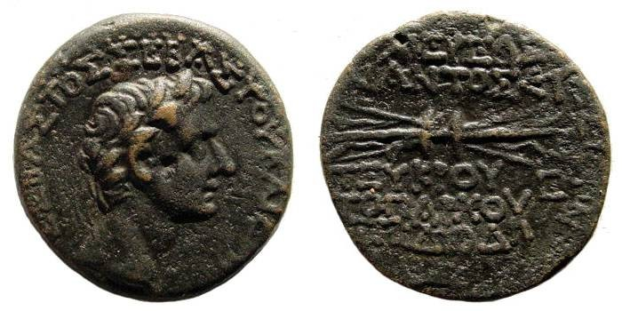 Ancient Coins - Cilicia, Olba. Augustus. 27 BC-14 AD. AE 24 mm (11.86 gm). SNG Levante 637; RPC I 3731