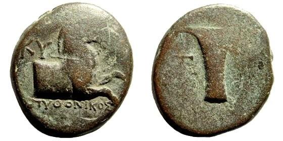 Ancient Coins - Aiolis, Kyme. Circa 350-20 AD. AE 17 mm (4.69 gm.). Pythonikos magistrate. SNG München 471