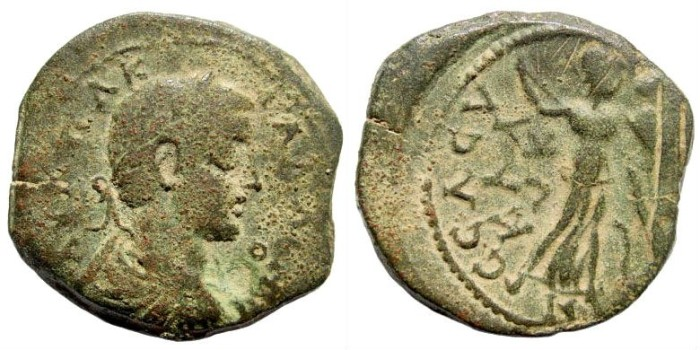 Ancient Coins - Cilicia, Seleucia ad Calycadnum. Gallienus. 253-268 AD. AE 28mm (11.51 gm). SNG Levante 789