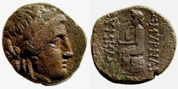 Ancient Coins - Ionia, Smyrna. Circa 125-115 B.C. AE 21mm/ Homereion (7.42 gm). Eymelos and Ippyroy, Magistrate. Milne 221