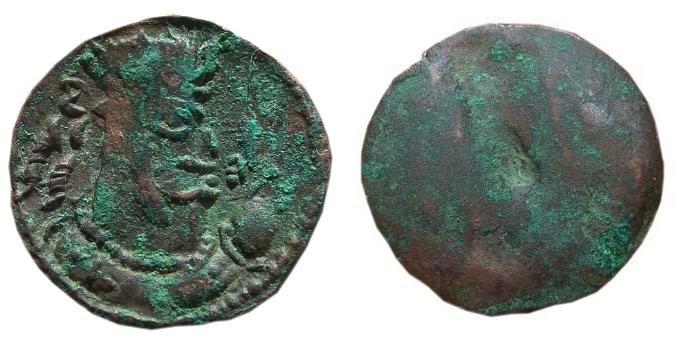 "Ancient Coins - Alcon Huns. Period of Chaos. Narana / Narendra (the last of the Alchon Kings). Circa 550-600 AD. AE ""Drachm"" (24mm, 3.38g). Kabul mint?  Göbl Hunnen Em. 150"