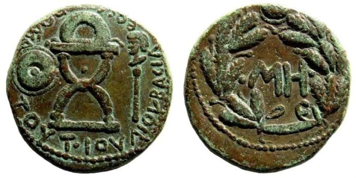 Ancient Coins - Bosporos Kingdom. Sauromates I, 93-123 BC. AE 25mm (9.81 gm). 98-104. SNG Copenhagen 46; MacDonald, Bosporus 78, 408
