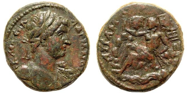 Ancient Coins - Phrygia, Apamea. Hadrian. 98-117 AD. AE 20mm (5.76 gm). SNG von Aulock 8343 (same obverse die)