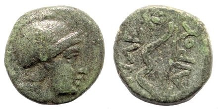 Ancient Coins - Mysia, Pergamon. Regal Issue, 281-133 BC. AE 12mm (1.82 gm). SNG France 5, 1683