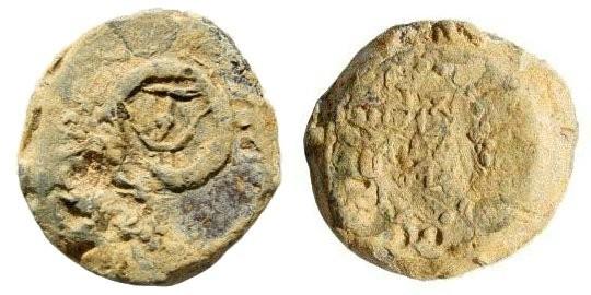 Ancient Coins - Judaea. Alexander Jannaeus, 103-76 BC. Lead Prutah (4.46 gm). Hendin 476. Rare