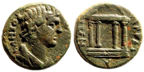Ancient Coins - Lydia, Sardeis. Late 1st- early 2nd century BC. AE 16mm (2.86 gm). SNG München 493