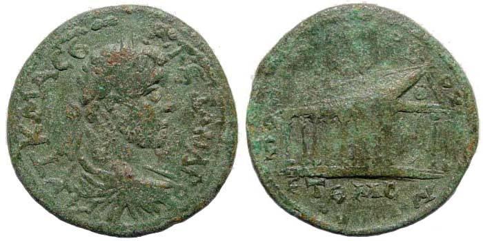 Ancient Coins - Cilicia, Anazarbos, Alexander Severus, 222-235 AD, AE 28.5 mm (15.56 gm.). Ziegler, Anazarbos, 625. Rare