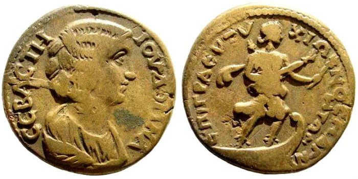 Ancient Coins - Ionia, Magnesia ad Maeandrum. Julia Domna, wife of Septimius Severus. 193-217 AD. AE 26mm (10.97 gm). Unrecorded issue and magistrate