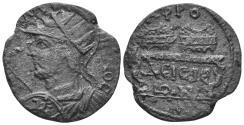 Ancient Coins - Karia. Aphrodisias. Gallienus. 253-268 AD. AE 28mm (8.50 gm). BMC 146