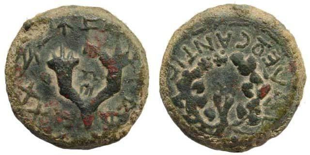 Ancient Coins - Judaea, Hasmonean Kings. Mattathias Antigonos. 40-37 BCE. AE 25 mm (14.96 gm, 1h). Meshorer 36f; Hendin 481