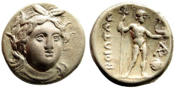 Ancient Coins - Boeotia, Federal Coinage. Circa 250 BC. AR Drachm (4.97 gm, 18mm). BCD Boiotia 95