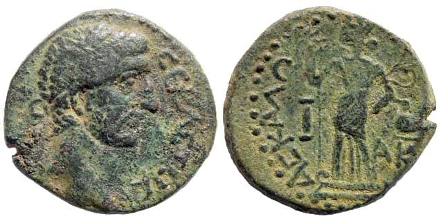 Ancient Coins - Judaea, Ascalon. Hadrian, 117-138 AD. AE 23mm (10.48 gm). Year 221, 117/8 AD. Yashin, Ascalon to Raphia, 172