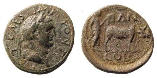 Ancient Coins - Galatia-Cappadocia, Antioch, Titus, 76 AD