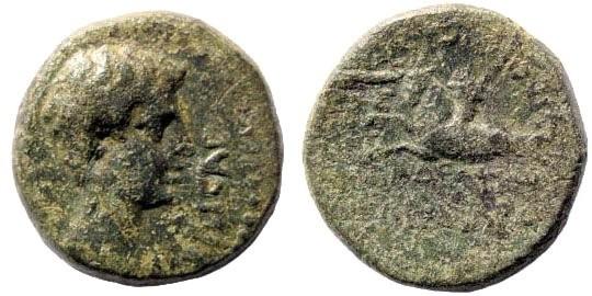 Ancient Coins - Lydia, Philadelphia (Neocasarea). Gaius Caligula, 37-41 AD. AE 16mm (3.62 gm, 12h). Kleandros Philokaisar, magistrate. RPC I 3028