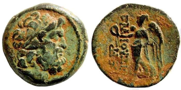 Ancient Coins - Kilikia, Islands off, Elaiussa Sebaste. 1st century BC. AE 20mm (5.91 gm). SNG France 1139