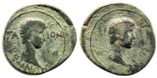 Ancient Coins - Mysia, Pergamon. Gaius and Lucius Caesar. Circa 4 BC-14 AD. AE 18mm (3.78 gm). Grammateus Kephalion. RPC 2363. Rare Portraits of Gaius and Lucius