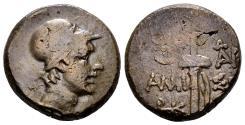 Ancient Coins - Pontos, Amisos. Circa 100-85 BC. AE 19mm (7.54 gm). SNG BM Black Sea 1163