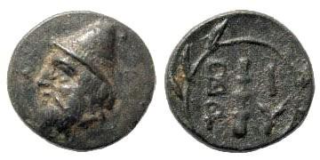 Ancient Coins - Troas, Birytis. Circa 300 BC. AE 11mm (1.41 gm). SNG Copenhagen 250