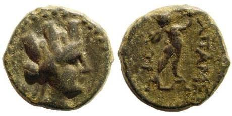 Ancient Coins - Phrygia, Apameia . Circa 133-48 BC. AE 15mm (3.86 gm). SNG Copenhagen 189