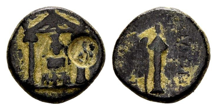 Ancient Coins - Pamphylia, Perge. Circa 50-30 BC. AE 17mm (5.01 gm). SNG France 377. Countermark sphinx