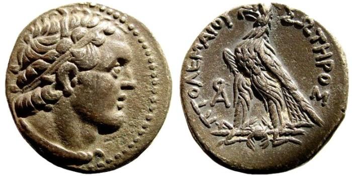 Ancient Coins - Ptolemaic Kingdom. Ptolemy VI Philometor. 180-145 BC. AR Tetradrachm (12.27 gm, 27mm). Arados mint. Dated CY 91 = 169/8 BC. Svoronos 1207; Mørkholm, Ptolemaic 167-170