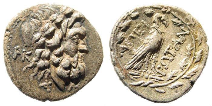 Ancient Coins - Epeiros, Epirote Republic. Circa 210 BC. AR Drachm (4.75 gm, 20.5mm). SNG Copenhagen 117 (same dies)