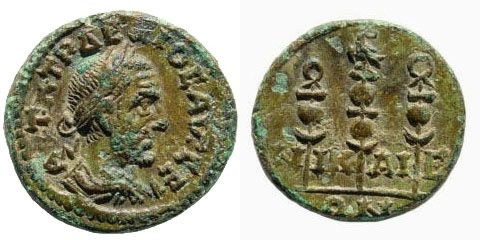 Ancient Coins - Bithynia, Nicaea. Trajan Decius. 249-251 AD. AE 16mm (3.20 g). SNG von Aulock – (#695 same obverse die). Apparently unpublished