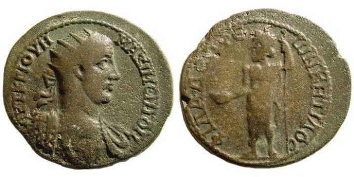 Ancient Coins - Cilicia, Philadelphia. Maximinus I. 235-238 AD. AE 27mm (9.79 gm). SNG Levante Supp. 146 (same dies)