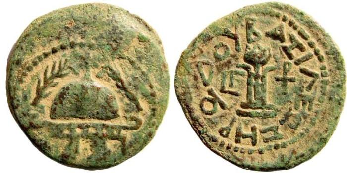 Ancient Coins - Judaea, Herodian Kings. Herod I (the Great), 40-4 BC. AE Eight Prutot (8.14 gm, 24mm). Sebaste mint. Dated RY 3, 37 BC. Meshorer 44; RPC I 4901; Hendin 486