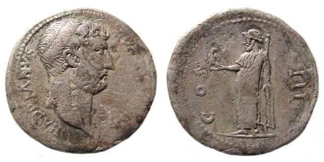 Ancient Coins - Ionia, Ephesus, Hadrian, Cistophorus, overstrike