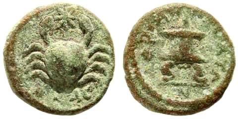 Ancient Coins - Kilikia, Mopsuestia-Mopsos. Time of Lucius Verus. AE 14mm (2.16 gm). Year 230, 162-163 AD. SNG Levante 1338