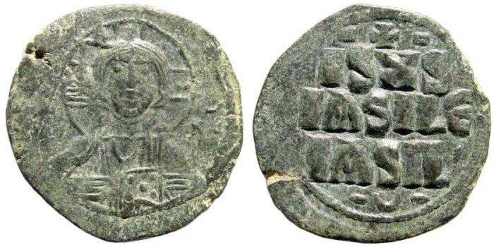 Ancient Coins - Anonymous. Time of Basil II. 976-1025 AD. AE Follis (8.18 gm, 28mm). Constantinople mint. DOC III A2.4; Sear 1813