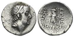 Ancient Coins - Cappadocian Kingdom. Ariobarzanes I Philoromaios. 96-63 BC. AR Drachm (4.30 gm, 17mm). Simonetta 40a