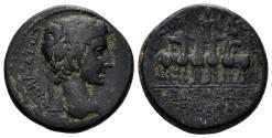 Ancient Coins - Phrygia, Apameia. Augustus and Gaius Caesar. AE 19mm (4.44 gm). Gaius Masonius Rufus. RPC I 3129