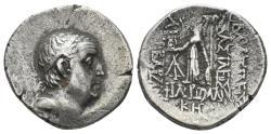 Ancient Coins - Cappadocian Kingdom. Ariobarzanes I Philoromaios, 96-63 BC. AR Drachm (4.00 gm, 18.5mm). Simonetta 38d