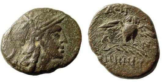 Ancient Coins - Mysia, Pergamon. Kings of Pergamon. 281-133 AD. AE 17mm (2.89 gm). BMC 15, 133, 195; SNG von Aulock 1375/6