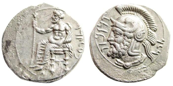 Ancient Coins - Cilicia, Tarsos. Pharnabazos, Persian military commander. Circa 380-377 BC. AR Stater (10.47 gm, 23mm). Struck circa 378/7-374/3 BC. SNG Levante 72