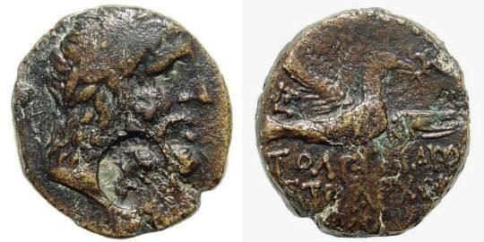 Ancient Coins - Syria, Coele-Syria. Dynasts of Chalkis. Ptolemy, son of Mennaeus. Circa 85-40 BC. AE 22mm (5.70 gm). Cf. BMC Galatia, etc. pg. 279, 2. Rare