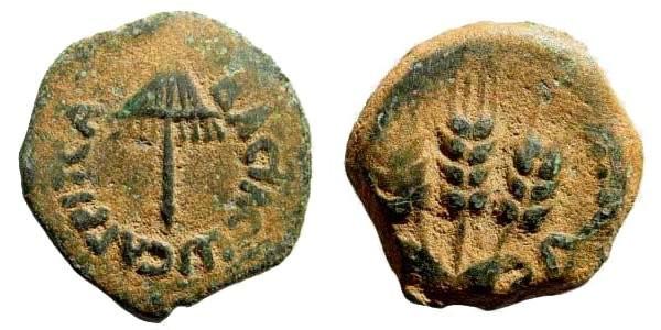 Ancient Coins - Judaea, Herodians. Agrippa I, 37-44 AD. AE Prutah (2.63 gm, 18mm). Hendin 553