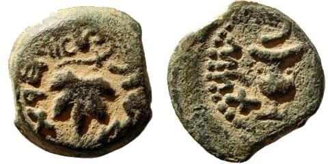 Ancient Coins - Judaea. First Jewish War. Year 2 (67 AD). AE Prutah (2.97 gm, 19mm). Hendin 661