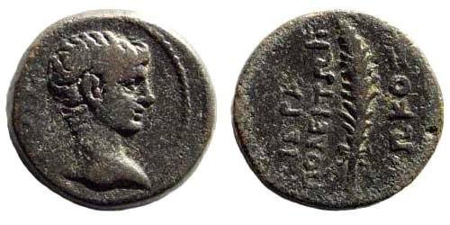 Ancient Coins - Phrygia, Hierapolis. Gaius, adopted by Augustus, died 4 AD. AE 15mm (3.39 gm). Kokos Pollidos Phil(opatris) ca. 5 BC. RPC I, 2948. Rare