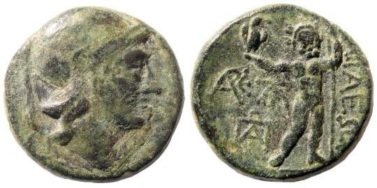 Ancient Coins - Aeolis, Aigai. Circa 2nd-1st century BC. AE 17mm (4.30 gm). SNG Tübingen 2681; SNG von Aulock 1597; SNG Copenhagen 8